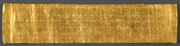 Balinese letter on gold, 1768. Egerton 765, f.1r