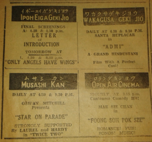 Advertisements for American, Indian and Chinese films (29 May) and for a Sri Arjuna Bangsawan performance (12 July) in Ipoh in The Perak Times in 1943.