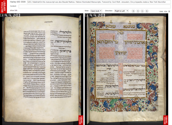 Mishneh Torah by Maimonides (British Library Harley MS 5698), viewed on Digitised Manuscripts.