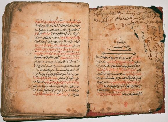BL Or.16604, ff.1v-2r