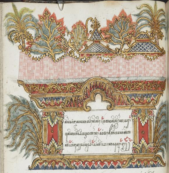 Illuminated architectural section heading from a Javanese manuscript, Serat Jaya Lengkara Wulang, Yoygyakarta, 1803. British Library, MSS Jav. 24, f. 22v.