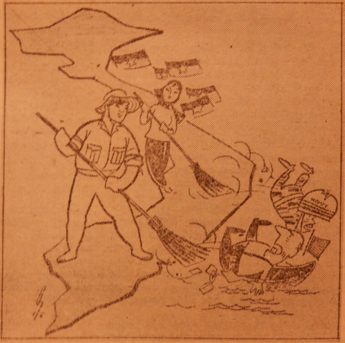 The Americans being swept away, Tiền Phong, no.18, 6 May 1975, p.5. British Library, SU224/2
