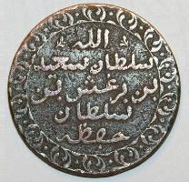 800px-Zanzibar-pysa-coin