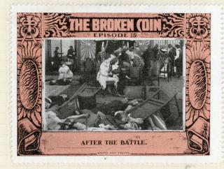 Broken Coin